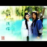 Return Of The Condor Heroes 2006 Ep 1 - 41Complete