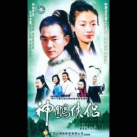 The Legend of Condor Lovers 1998 Ep 1 - 47 Complete