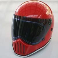 harga Cakil List Chrome Outer Visor - Merah (bonus Sarung Helm Backpack) Tokopedia.com