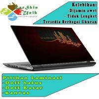 Garskin Laptop gambar kaligrafi islam lengkap