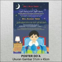 poster doa. do`a mau tidur & bangun tidur