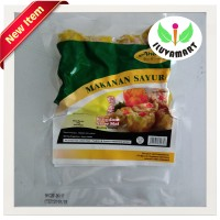 Ahimsa Kingdom Siew Mai / Siomay / Siomai / Sio May Analog Vegetarian