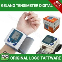Harga Tensi Meter Digital DaftarHarga.Pw