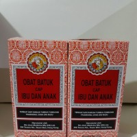 Harga OBAT BATUK IBU DAN ANAK   150 ML | WIKIPRICE INDONESIA