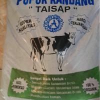 Pupuk kandang kotoran sapi 10kg(GO-JEK only)