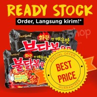SAMYANG SPICY HOT CHICKEN RAMEN BULDAK 1 PCS TD