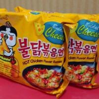 Jual Murah Banget!! Samyang Hot Chicken Flavor Ramen BULDAK CHEESE Murah