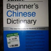 Kamus bahasa Cina/ English-Chinese Dictionary TUTTLE (ORI)