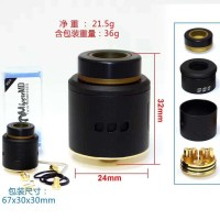 SXK SKILL RDA By Twisted Messes Best Clone BLACK