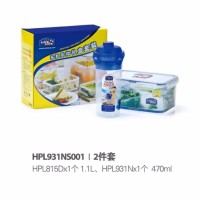 Lock&Lock - Gift Set Plastic Food Container 2 Item With Color Box