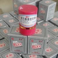 Pikang Wang Original PT. BAYER   Cream Pi Kang Wang   Salep KL / HL
