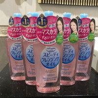 Jual kose softymo speedy cleansing oil full size 230ml Murah