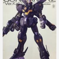 1/100 Crossbone Gundam X2 Ver.Ka