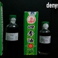 MEDICATED OIL HAK YAU ORIGINAL FOUR SEASON 40ml
