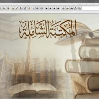 DVD Aplikasi Maktabah Syamilah