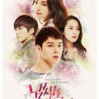 dvd film drama korea sensory couple