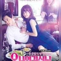 kaset dvd oh my ghost drama korea