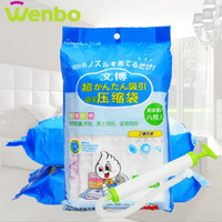 Vacuum Bag Compression Bag (Kantong Kompres) FREE POMPA (4+4)