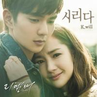 Film Serial Drama Korea (Drakor) Remember - War Of The Son