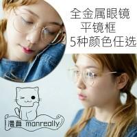 Kacamata Retro Round Bulat Metal Glasses MANREALLY Cosplay Import