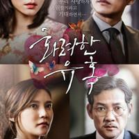 dvd drama korea glamorous temptation