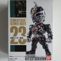 Converge Kamen Rider Vol. 5 : Kamen Rider Todoroki