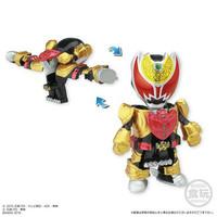 Gan Gan Change Rider Kamen Rider Kiva Emperor