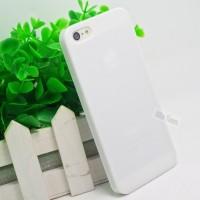 Hard Case Warna Putih Untuk Iphone 5/5S