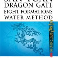 San Yuan Dragon Gate Eight Formations Water Method - Joey Yap (PDF)