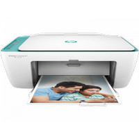 Printer Wireless HP 2677 (Print Scan Copy Wifi) Garansi Resmi