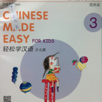 Chinese Made Easy for Kids 2e Textbook 3