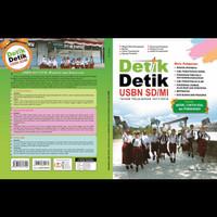Paket buku USBN Detik Detik UN SD/MI 2018 Intan P pemantapan UAN SD/MI