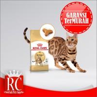 Cat Food / Makanan Kucing Royal Canin Bengal Adult 400 Gram