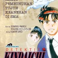 Detektif Kindaichi (Premium) - Seimaru Amagi & Fumiya Sato