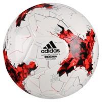 0c2676b7efc Jual Bola Futsal Adidas - Beli Harga Terbaik | Tokopedia