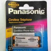 PALING LARIS - PANASONIC HHR-P105 RECHARGEABLE NI-MH BATTERY