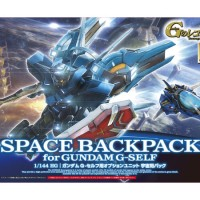 1/144 HG Optional Unit Space Backpack for Gundam G Self - BANDAI