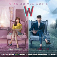 dvd film drama korea w two world