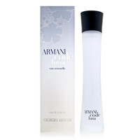 Giorgio Armani Code Luna For Women EDT 75ml