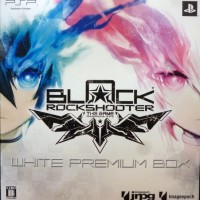 Figma Black Rock Shooter White Limited Open box Without Game
