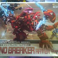 Zoids HMM Geno Breaker Raven Ver. Kotobukiya