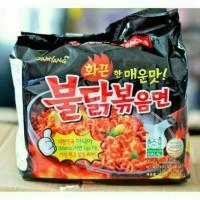Banting Harga Samyang Mie Ramen Goreng Instan Spicy Pedas