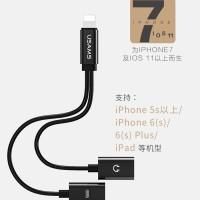 harga Usams 2in1 Lightning Cable Adapter Headset Earphone Iphone Tokopedia.com