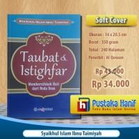 Buku Taubat dan Istighfar - Ibnu Taimiyah