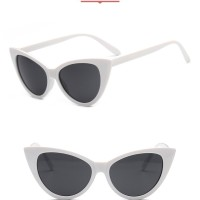 A45 New Model Kacamata Cat Eye Sunglasses - White