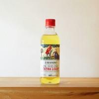(Dijamin) La Rambla Extra Light Olive Oil 500ml (Wajib Gojek)
