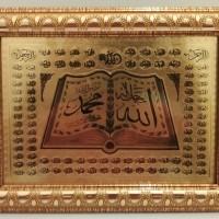 Frame/Pigura/Bingkai Foto Kaligrafi Allah & Muhammad