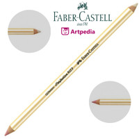 Faber Castell 7057 Double Ended Perfection Eraser Pencil
