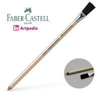 Faber Castell 7058 Perfection Eraser Pencil with Brush