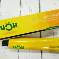 MUAY Analgesic Cream 100g / Muay Cream